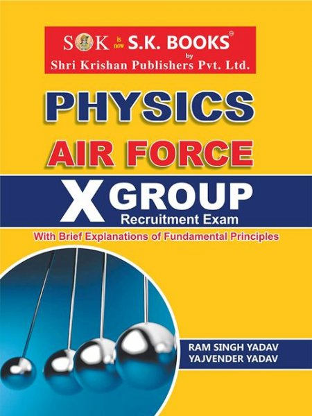 SK Air Force Physics X Group Recruitment Exam
