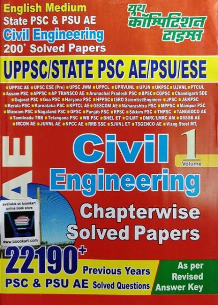 Youth AE Civil Engineering Chapterwise Solved paper Volume 1