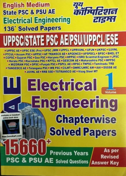 Youth AE Electrical Engineering Chapterwise Solved paper Volume 1