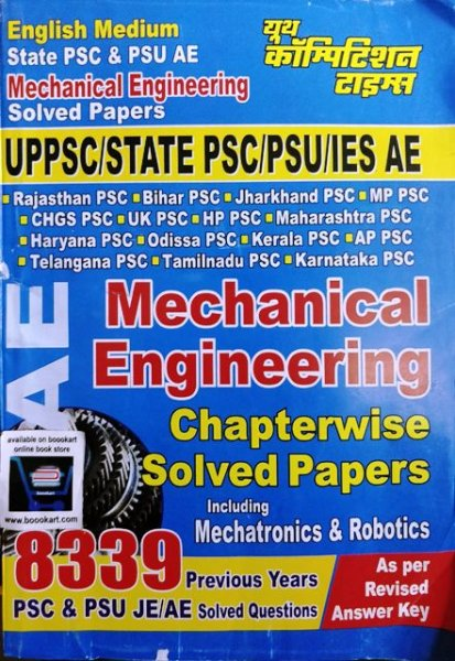 Youth AE Mechanical Engineering Chapterwise Solved paper