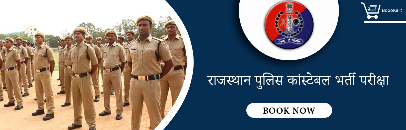 Rajasthan Police Constable Exam Recruitment book